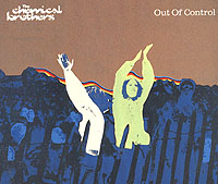 Обложка альбома «Out Of Control» (The Chemical Brothers, 1999)