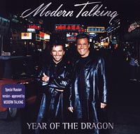 Обложка альбома «Year Of The Dragon» (Modern Talking, 2000)