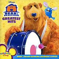 Обложка альбома «Bear In The Big Blue House. Greatest Hits» (2005)