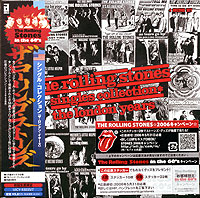 Обложка альбома «Singles Collection: The London Years» (The Rolling Stones, 2006)