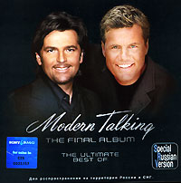 Обложка альбома «The Final Album. The Ultimate Best Of» (Modern Talking, 2003)