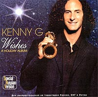 Обложка альбома «Wishes» (Kenny G, 2003)