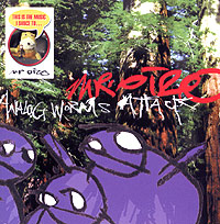 Обложка альбома «Analog Worms Attack» (Mr. Oizo, 2005)