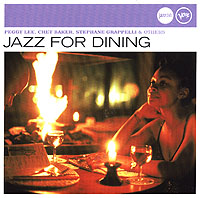 Обложка альбома «Jazz For Dining. Jazzclub/Moods» (2006)