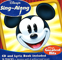 Обложка альбома «Disney's Sing-Along. Disney's Greatest Hits» (2006)