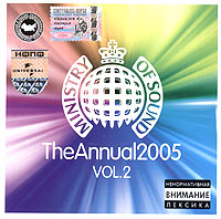 Обложка альбома «Ministry Of Sound: The Annual 2005. Vol. 2» (2004)