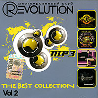 Обложка альбома «Revolution.The Best Collection. Vol. 2» (2006)