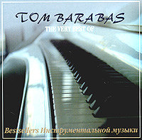 Обложка альбома «The Very Best Of Tom Barabas» (Tom Barabas, 2004)