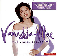 Обложка альбома «The Violin Player» (Vanessa Mae, 1995)