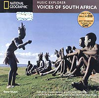 Обложка альбома «Voices Of South Africa. Music Explorer» (2004)