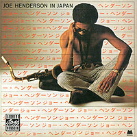 Обложка альбома «Joe Henderson In Japan» (Joe Henderson, 2000)