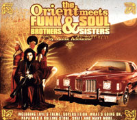 Обложка альбома «The Orient Meets Funk & Soul Brothers & Sisters» (Malik Adouane, 2006)