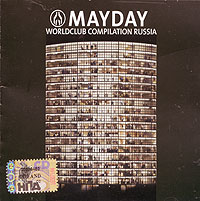 Обложка альбома «Mayday Worldclub Compilation Russia» (2006)