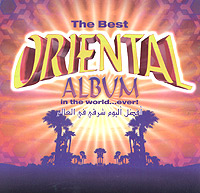 Обложка альбома «The Best Oriental Album In The World Ever» (Various Artist, 2004)