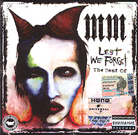 Обложка альбома «Lest We Forget. The Best Of» (Marilyn Manson, 2004)