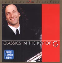 Обложка альбома «Classics In The Key Of G» (Kenny G, 1999)