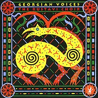 Обложка альбома «Georgian Voices» (The Rustavi Choir, 2002)