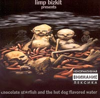 Обложка альбома «Chocolate Starfish And The Hot Dog Flavored Water» (Limp Bizkit, 2000)