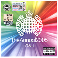 Обложка альбома «Ministry Of Sound: The Annual 2005. Vol. 1» (2004)