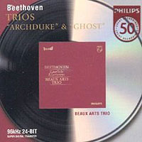 Обложка альбома «Beethoven. Trios «Archduke» & «Ghost». Beaux Arts Trio» (Beaux Arts Trio, 2006)