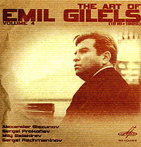 Обложка альбома «The Art Of Emil Gilels (1916-1985). Volume 4» (Emil Gilels, 2005)