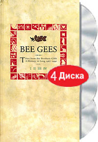 Обложка альбома «Tales From The Brothers Gibb» (Bee Gees, 2006)