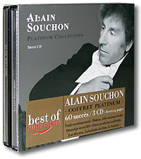 Обложка альбома «The Platinum Collection» (Alain Souchon, 2004)
