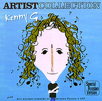 Обложка альбома «Artist Collection» (Kenny G, 2004)