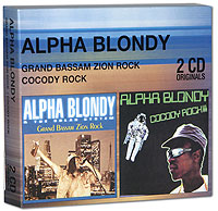 Обложка альбома «Grand Bassam Zion Rock.Cocody Rock» (Alpha Blondy, 2003)