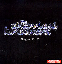 Обложка альбома «The Chemical Brothers. Singles 93 — 03» (2003)