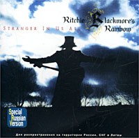 Обложка альбома «Stranger In Us All» (Ritchie Blackmore's Rainbow, 1995)