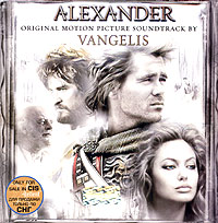 Обложка альбома «Alexander. Original Motion Picture Soundtrack By Vangelis» (Vangelis Papathanassiou, 2004)