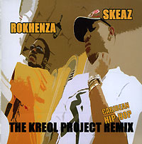 Обложка альбома «The Kreol Project Remix» (Rokheza & Skeaz, 2006)