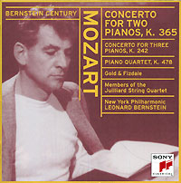 Обложка альбома «Bernstein Plays And Conducts Mozart» (Leonard Bernstein, 1998)