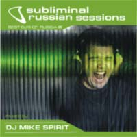 Обложка альбома «Best DJ's Of Russia» (DJ Mike Spirit, 2005)