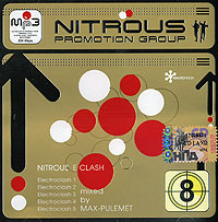 Обложка альбома «Nitrous E'Clash mixed by MAX-PULEMET» (MAX-PULEMET, 2006)