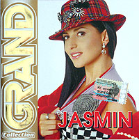 Обложка альбома «Grand Collection. Jasmin» (Jasmin, 2005)