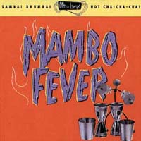 Обложка альбома «s. Ultra-Lounge 2. Mambo Fever» (Various Artist, 1996)