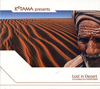 Обложка альбома «Ketama Presents Lost In Desert» (Mixmaker, 2005)