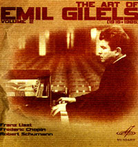 Обложка альбома «The Art Of Emil Gilels (1916-1985). Volume 2» (Emil Gilels, 2005)