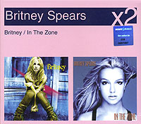 Обложка альбома «Britney. In The Zone» (Britney Spears, 2005)