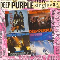 Обложка альбома «Singles A's And B's» (Deep Purple, 2004)