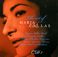 Обложка альбома «The Art Of… CD 1» (Maria Callas, 2006)