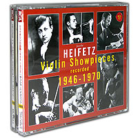 Обложка альбома «Violin Showpieces. Recorded 1946-1970» (Heifetz, 2002)