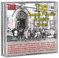 Обложка альбома «100 Chansons Francaises De Legende. Volume 4» (2005)