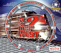 Обложка альбома «The Best From The West. Volume 9» (2004)