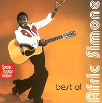 Обложка альбома «The Best Of Afric Simone» (Afric Simone, 2000)
