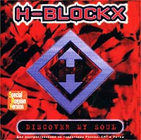 Обложка альбома «Discover My Soul» (H-Blockx, 1996)