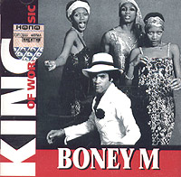 Обложка альбома «King Of World Music. Boney M» (Boney M, 2001)