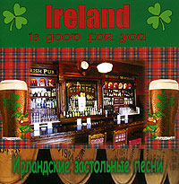 Обложка альбома «Ireland Is Good For You» (2005)